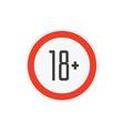 under 18 sign warning symbol vector image