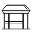 garden gazebo icon outline style vector image vector image
