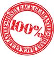 Money back guarantee 100 percent stamp vector image vector image