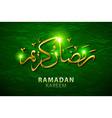 ramadan kareem calligraphy Ramadan greetings in vector image vector image
