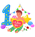 first anniversary celebration accessories vector image