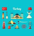 turkey culture set ancient historical mosque vector image vector image
