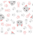 cute kitten seamless pattern cat lover theme vector image