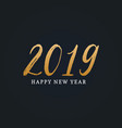 happy new year hand lettering vector image vector image