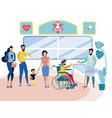 hospital situation vector image