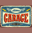 vintage garage sign vector image vector image