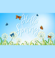 a text letter spring vector image