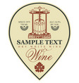 label for wine with a wine press and barrel vector image vector image