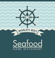 seafood menu design vector image vector image