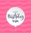 cute pink background happy birthday background vector image