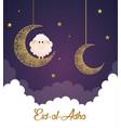 eid al adha mubarak happy sacrifice feast moons vector image vector image