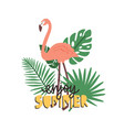 enjoy summer slogan handwritten with calligraphic vector image