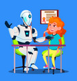 medical robot treating a patient isolated vector image vector image
