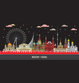moscow colorful line art 4 vector image vector image