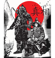 An hand drawn from Japan Culture - Samurais vector image vector image
