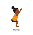 child doing yoga child doing yoga vector image vector image