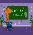 cute funny little giraffe animal student in school vector image