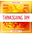 template for thanksgiving day sale discount banner vector image vector image