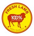 Fresh lamb label vector image vector image