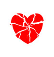 heart broken sign emblem isolated on white vector image