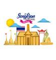 songkran festival thailand card landmark buddha vector image vector image