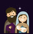 christmas eve with holy familly vector image