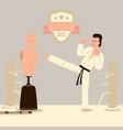 man karate fighter martial arts training room vector image