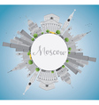 Moscow Skyline with Gray Landmarks vector image vector image