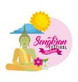 songkran festival thailand card buddha flowers vector image vector image
