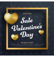 design of a black square banner for sale vector image vector image