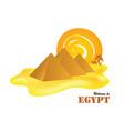 egypt pyramids with sun vector image