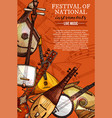 music festival national instruments poster vector image vector image