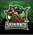 Srikandi esport mascot logo