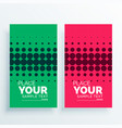 abstract vertical banner with halftone pattern vector image