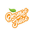 orange juice calligraphy emblem vector image vector image