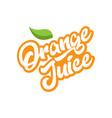 orange juice calligraphy emblem vector image