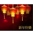 Red Chinese traditional paper lantern vector image