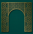 traditional background with golden arched frame vector image vector image