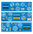 car repair wash alarms and maintenance service vector image
