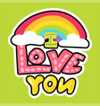 romantic concept - i love you on green background vector image