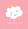 funny kawaii cloud in crown vector image