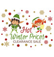 hot winter prices clearance sale elves children vector image vector image