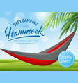 realistic hammock advertising poster vector image vector image
