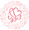 Love circle frame of icons for Valentines day vector image vector image