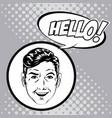 man pop art bubble speech vector image vector image