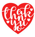 thank you text with heart in flat style design vector image