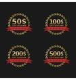 Gift voucher badge set vector image vector image