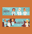 team doctors and other hospital workers set of vector image vector image