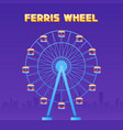 ferris wheel fun park in city background vector image vector image