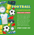 football championship poster of soccer sport game vector image vector image